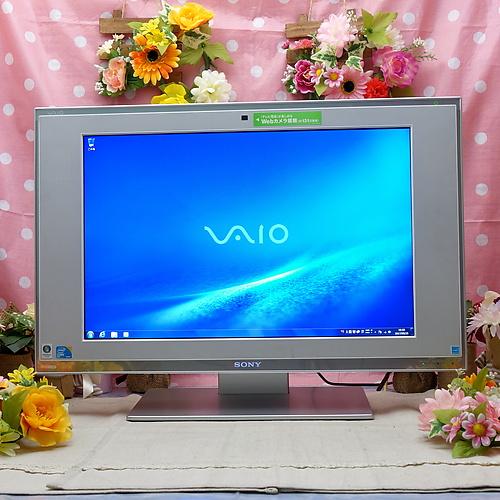 VAIO VGC-LN52JGB (Core2Duo E7400 2.80GHz/4GB/1TB/DVDマルチ/Windows7Pro64bit/無線LAN)