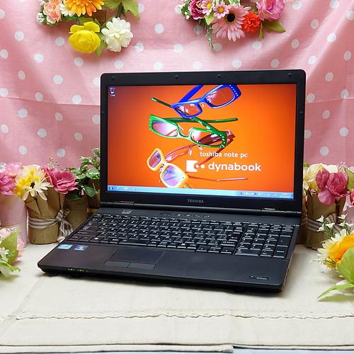 dynabook B551/C (Core-i3 2.10GHz/4GB/250GB/DVDマルチ/Windows7Pro64bit/15.6インチ/外付無線LAN)